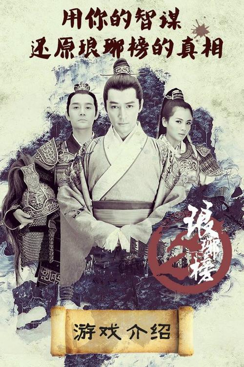 lang-gia-bang-lam-phan-2-09