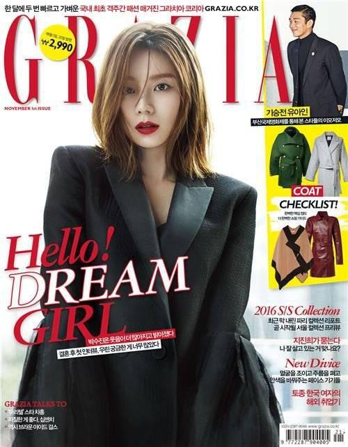Trang bìa tạp chí Grazia Hàn Quốc số tháng 11/2016 là nữ diễn viên Park Soo Jin - bà xã của ngôi sao hạng A Bae Yong Joon. Trong bức ảnh, Park Soo Jin cuốn hút với màu son đỏ đậm nổi bật, diện vest cách điệu kín đáo.