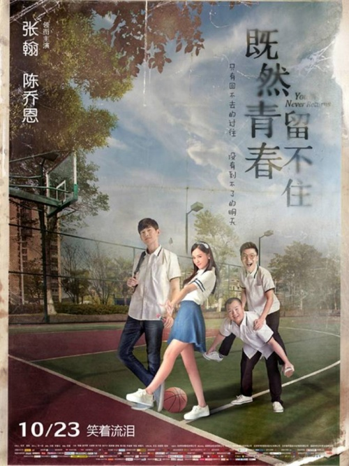 neu-thanh-xuan-khong-giu-lai-duoc-09