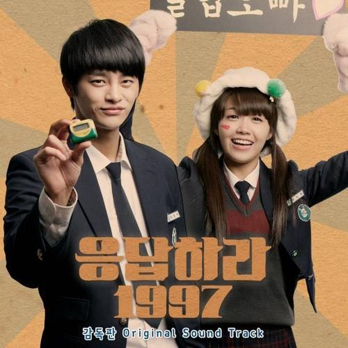 Bộ phim truyền hình Reply 1997 đưa ca khúc All For You lên vị trí số 1 trong bảng xếp hạng nhạc phim suốt 11 tuần lễ. All For You do 2 diễn viên chính của phim là Seo In Guk và Jung Eun Ji thể hiện.