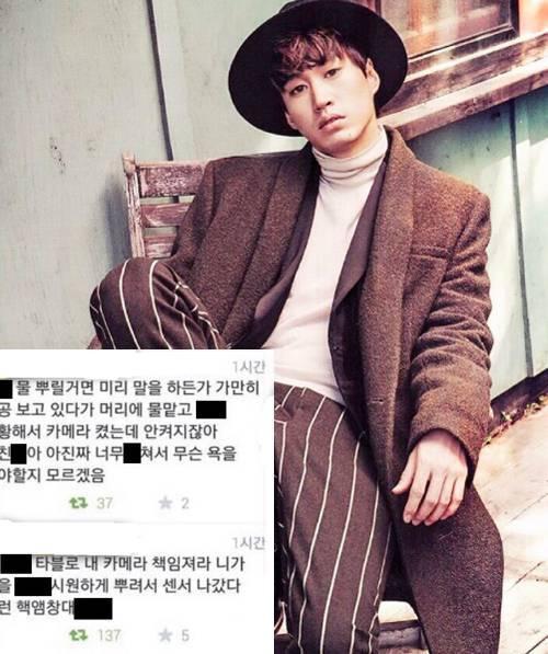 Fan của EXO chửi Tablo thậm tệ trên Twitter.