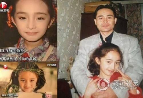 Dương Mịch bước chân vào showbiz khi mới 3 tuổi. Không thể phủ nhận, cô đẹp từ nhỏ.