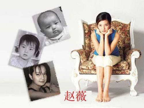 Triệu Vy từ khi còn nhỏ đã sở hữu đôi mắt to tròn đáng yêu. Cô từng là Hoa khôi của trường tiểu học và trung học khi còn ở tại An Huy.