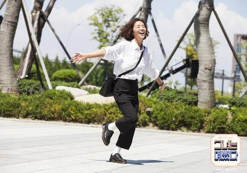 hwang jung eum (15)