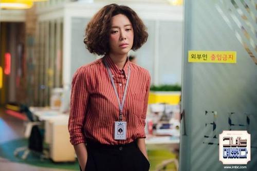 hwang jung eum (8)