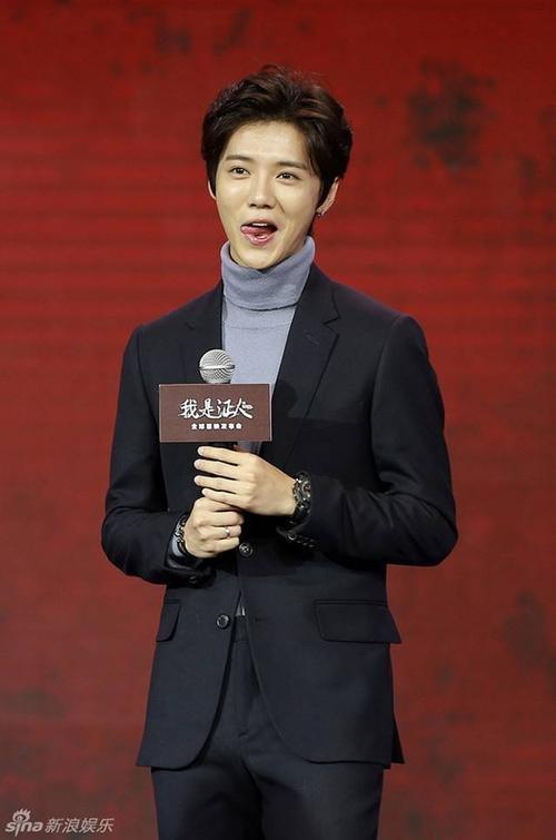 Nét thư sinh của Luhan.