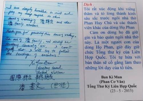 Bút tích của ông Ban Ki-moon và bản dịch mà ông Phan Huy Thành cùng cấp cho phóng viên Báo GĐ&XH. Ông ký tên Ban Ki Moon và chú thích tên mình là Phan Cơ Văn.