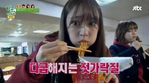 Kiều nữ gợi cảm Hani (EXID) ngơ ngác khi bị ống kính ghi lại cảnh đang ăn mì.