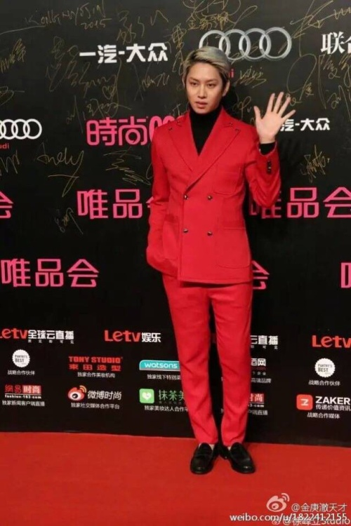 Thành viên Super Junior - Kim Heechul.