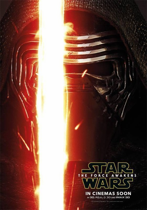 ACO_B1_POSTER_RED_KYLO_ENGLISH