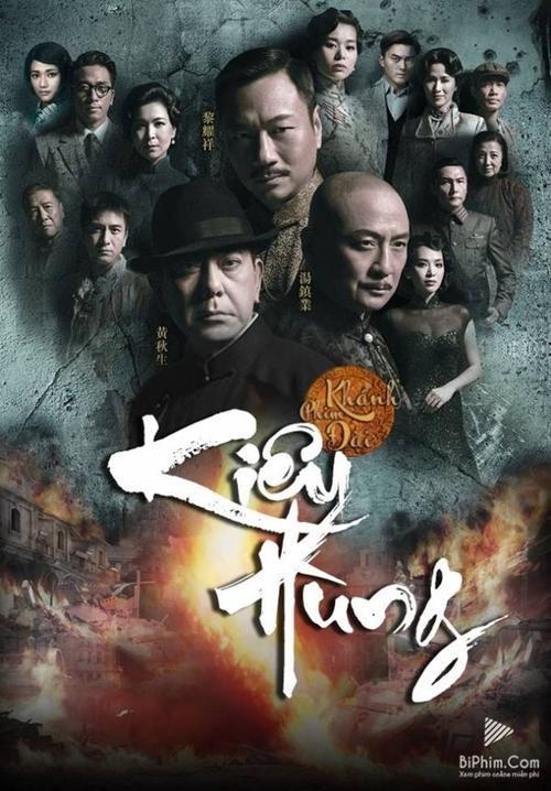"""""""Kiêu hùng"""" là bộ phim được kỳ vọng nhất của TVB trong năm 2015"""