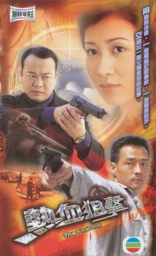 Xa Thi Mạn để lại dấu ấn với tác phẩm điện ảnh Viên đạn cuối cùng (2003).