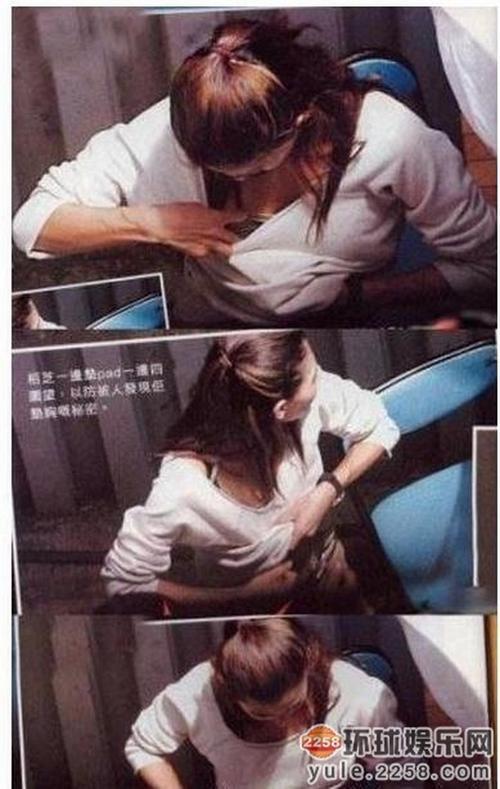 Trương Bá Chi khi đến dự show thời trang tại Hong Kong đã rơi vào cảnh khó xử. Khi cô thay đồ, hình ảnh đã bị paparazzi bám càng tận nhà vệ sinh ghi lại. Trương Bá Chi sau đó lên tiếng cảnh cáo vì bị xâm phạm đời tư.
