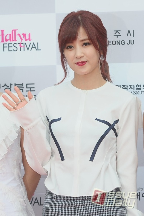 """Park Chorong tiếp tục bị xin lỗi vì lời xin lỗi mang giọng điệu """"ngạo mạn""""."""