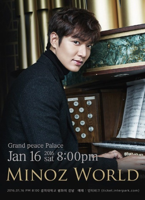 Poster concert giao lưu của Lee Min Ho.