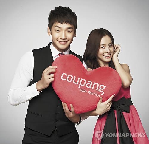 Cặp đôi hẹn hò được một thời gian ngắn trước khi công khai vào tháng 1/2013.
