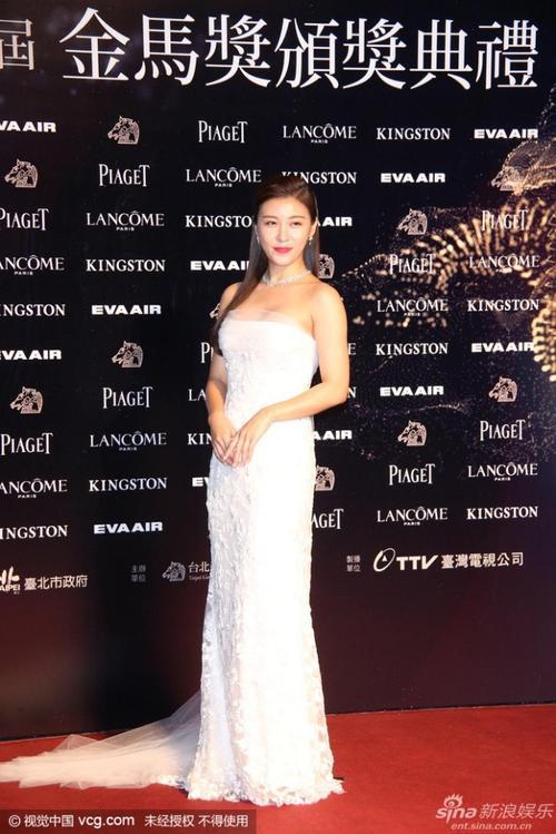 Người đẹp xứ Hàn - Ha Ji Won cũng có mặt.