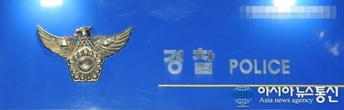 Cảnh sát Hàn Quốc đang điều tra về một vụ mua bán ma túy có sự tham gia của các ngôi sao trong làng giải trí.