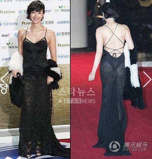 Người đẹp Song Seon Mi gây phản cảm vì váy xuyên thấu lộ cả nội y. Giai nhân một thời phim Người mẫu bị chỉ triích nặng nề vì bộ váy này.
