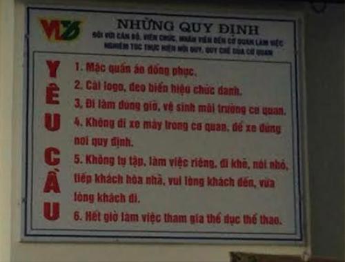 Nội quy của Trung tâm Dịch vụ việc làm tỉnh Thái Bình. Ảnh: Nhật Quang.