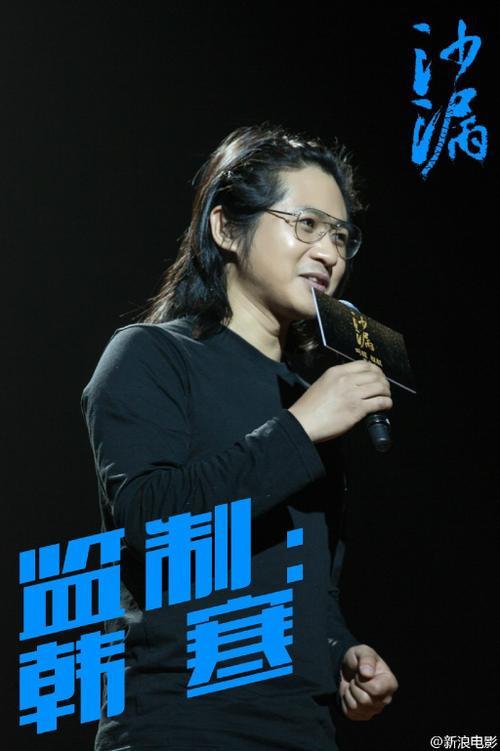 chung-han-luong-dong-ho-cat-3