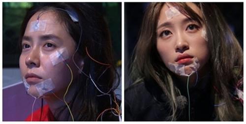 Song Ji Hyo và Hani đều là những người đẹp mê ngủ.