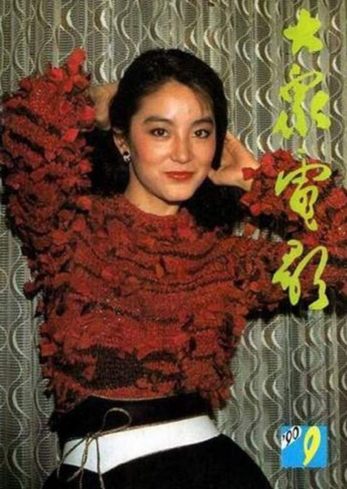 Lâm Thanh Hà, là một nữ diễn viên điện ảnh nổi tiếng người Đài Loan. Cô được coi là một trong những nữ diễn viên hàng đầu trên màn ảnh Hồng Kông và Đài Loan trong suốt thập niên 1980. Vẻ đẹp của Lâm Thanh Hà được ca tụng như một nhân vật bước ra từ tiểu thuyết.