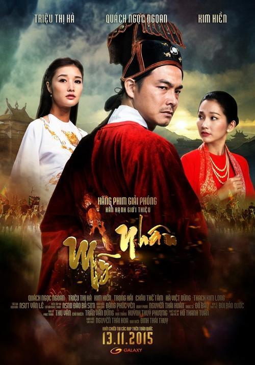 My-Nhân-poster