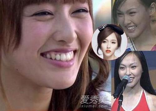 Đường Yên có vẻ đẹp cá tính khi trang điểm. Nhưng đằng sau ống kính, giai nhân Bên nhau trọn đời sở hữu vẻ ngoài hạng trung. Hình ảnh năm 18 tuổi của cô cho thấy điều đó.