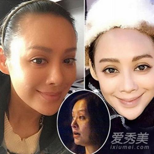 Mỹ nhân Tân Cương - Cổ Lực Na Trát với gương mặt lộ tì vết. Có thể thấy, cô đẹp hoàn hảo nhờ vào photoshop.