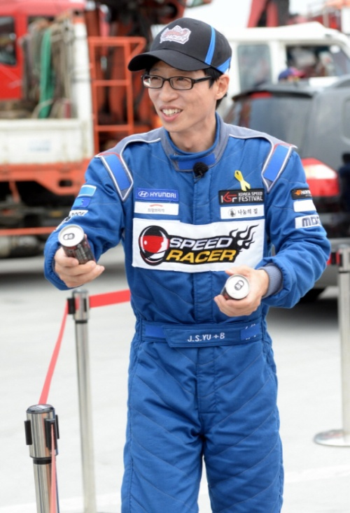 Yoo Jae Suk trong một chương trình thực tế.