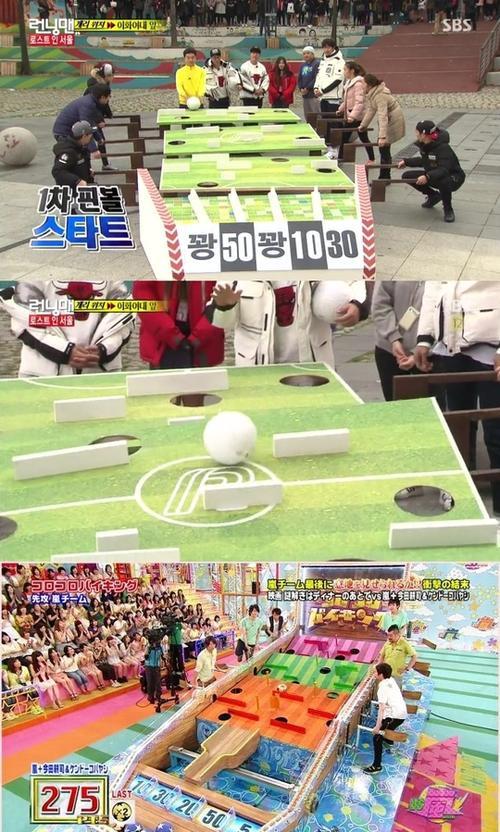 Trò chơi pinball của Running Man gần tương tự như tại VS Arashi ở Nhật Bản.