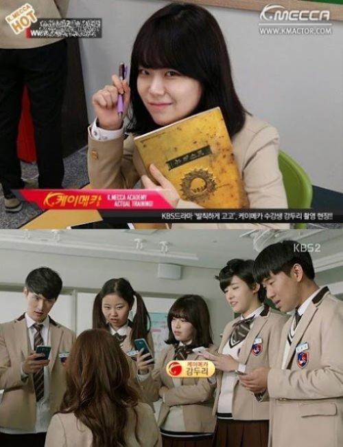 Kang Doo Ri trong Sassy Go Go.