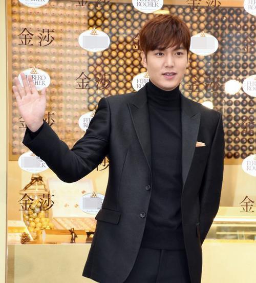 Lee Min Ho trong sự kiện ở Đài Loan hôm 14/12.