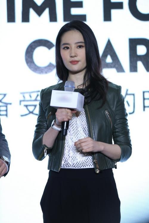 Lưu Diệc Phi trong sự kiện mới.