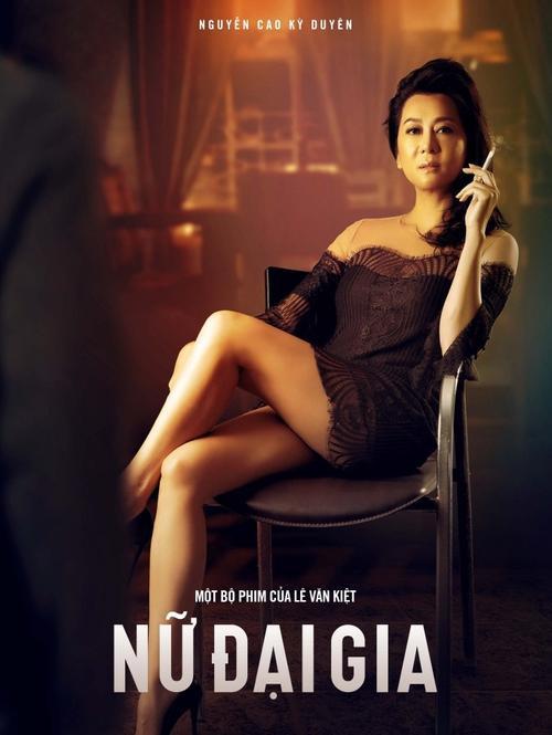 Nu Dai Gia - Nguyen Cao Ky Duyen