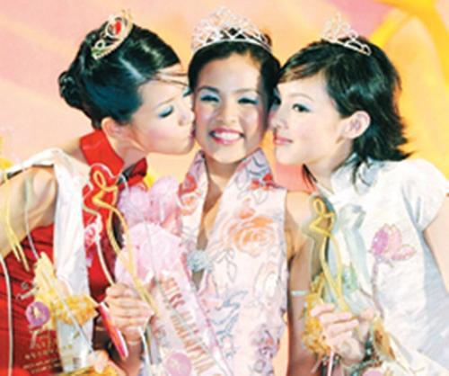 Lương Lệ Phương từng đạt giải Á hậu Malaysia vào năm 2005.