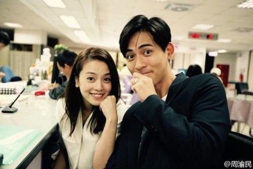 Châu Du Dân và vợ.