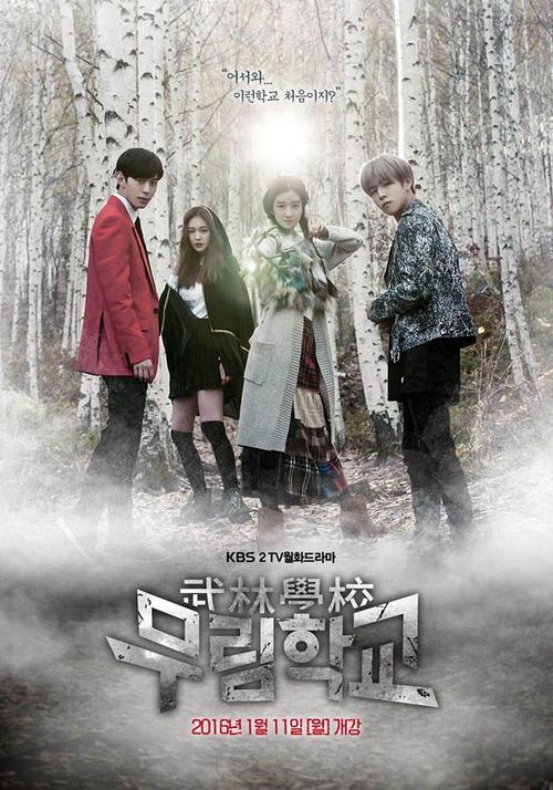 drama-han-2016-05