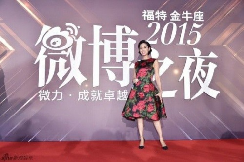 Nữ diễn viên Chu Ân.