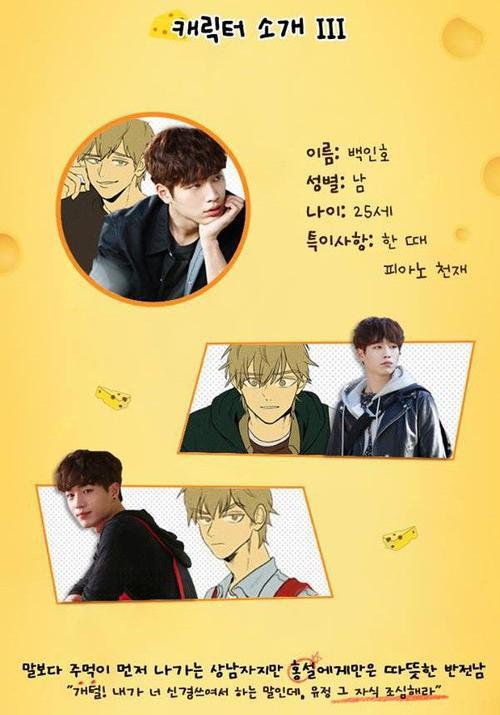 Baek In Ho (Seo Kang Joon) là nhân vật nam thứ, bị thu hút bởi Hong Seol (do Kim Go Eun đóng), cùng với Yoo Jung tạo nên mối tình tay ba. Baek In Ho có tính cách nổi loạn, mạnh mẽ, từng là thần đồng piano.