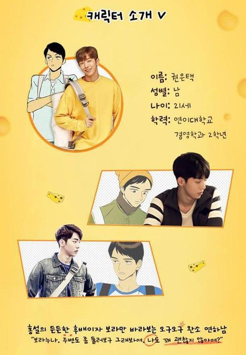 """Kwon Eun Taek (Nam Joo Hyuk) -  """"phi công trẻ"""" luôn muốn gây sự chú ý với đàn chị Bo Ra và không ngần ngại tuân theo những gì cô sai bảo. Là chàng trai nhiệt tình, dễ thương, đáng tin cậy."""