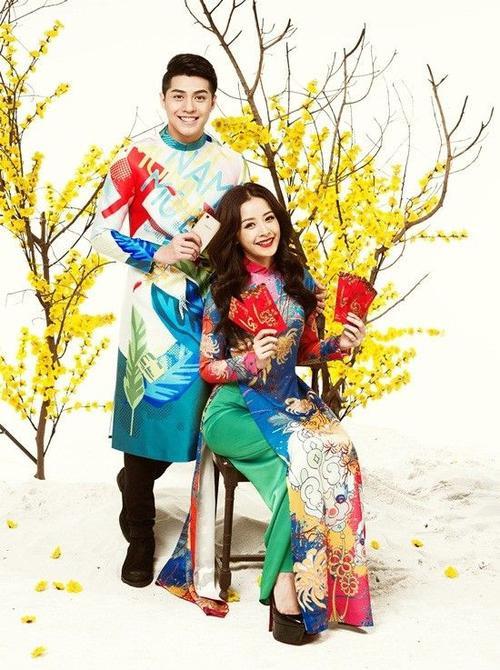 Ca sĩ Noo Phước Thịnh và hot girl - diễn viên Chi Pu. Ca sĩ Noo Phước Thịnh và hot girl - diễn viên Chi Pu.