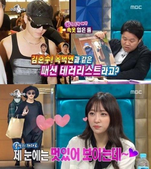 Hani nói về chuyện tình với Junsu trong Radio Star.