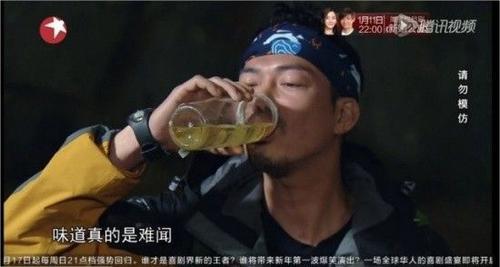 Tạ Thiên Hoa uống nước tiểu như uống bia.