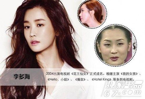 Lee-Dae-Hee-1452847939_660x0