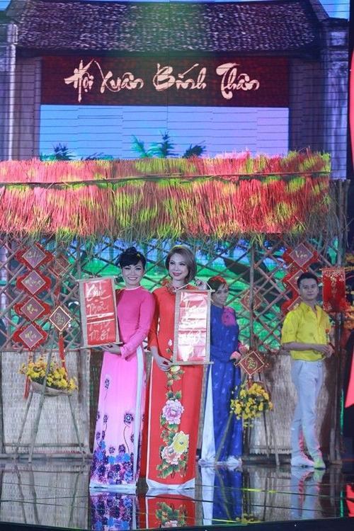 Lần đầu song ca cùng nhau,Phương ThanhcùngThanh Thảomang đến Liên khúc câu chuyện đầu năm.