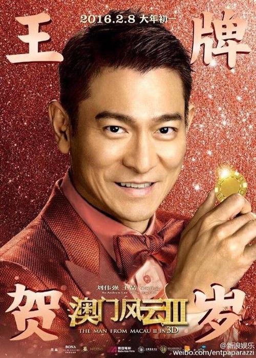 Sở hữu một gia tài đồ sộ các vai diễn và các tác phẩm âm nhạc, chương trình truyền hình được yêu thích, anh thành công ở tất cả các lĩnh vực mình tham gia và có một lượng fan cực lớn tại cả 2 thị trường Hồng Kông và Trung Quốc