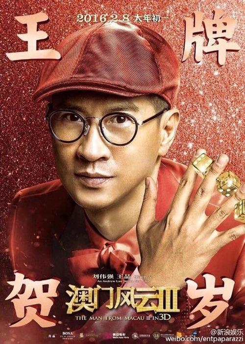 Với hơn 9 lần giành giải thưởng Ảnh Đế tại Hồng Kông, Trương Gia Huy đã thành công đi lên từ bệ phóng TVB và trở thành một trong những cái tên bảo đảm cho doanh thu phòng vé.