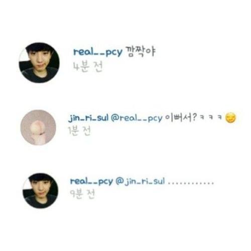 Câu chuyện đùa giỡn giữa hai anh em bị EXO-L ném đá